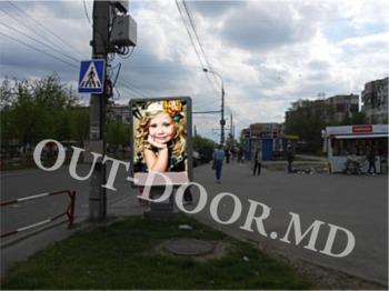 купить KCN24183A в Кишинёве