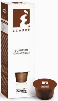Капсулы для кофемашин Caffitaly System Supremo Arabica