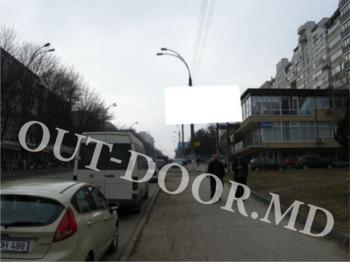 купить KBT95018A в Кишинёве