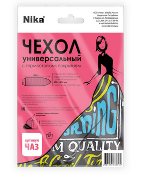 купить Чехол антипригарный 129х54 см Nika ЧА3 в Кишинёве