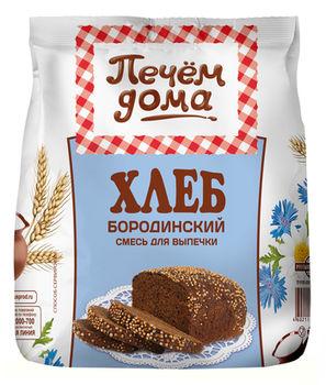 """Набор для выпечки """"Хлеб бородинский"""" 500 г"""