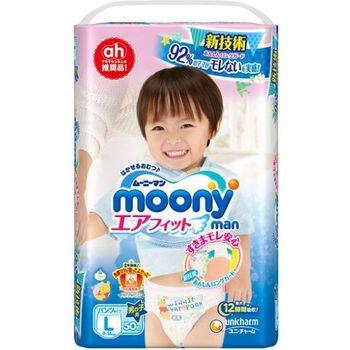 купить Подгузники-трусики для мальчиков Moony L (9-14 kg) 50 шт в Кишинёве
