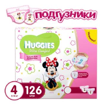 cumpără Huggies scutece Ultra Comfort Disney Box pentru fetițe 4, 8-14 kg, 126 buc. în Chișinău