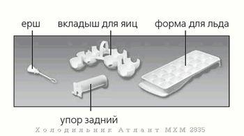 cumpără Frigider cu congelator ATLANT MXM 2835-08 în Chișinău