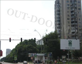 купить KBT48005A в Кишинёве