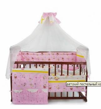 купить Комплект для кроватки, 7 предметов в Кишинёве