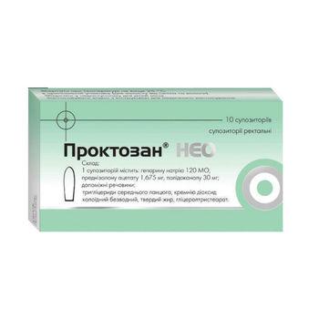 cumpără Proctosan Neo sup. N5x2 în Chișinău