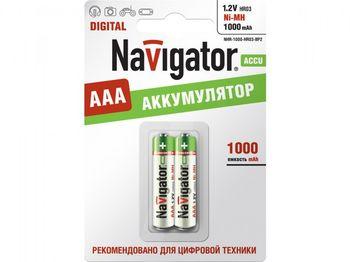 Acumulator NHR-1000-HR03-BP2