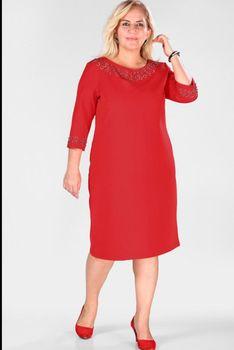купить Платье Simona ID2025 в Кишинёве
