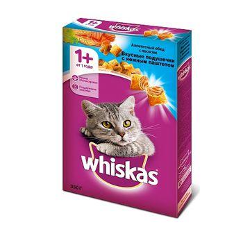 cumpără Whiskas с лососем 1 kg în Chișinău