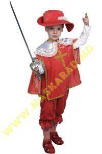 Карнавальный костюм: Мушкетер