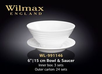 Тарелка WILMAX WL-991146 (глубокая с блюдцем 15 см)