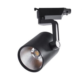 купить A2330PL-1BK Трековый светильник TRACCIA чёрн в Кишинёве