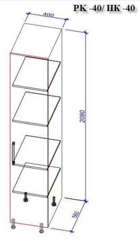 Кухонный гарнитур Bafimob Corner (High Gloss) 3.4x1.7m White/Cappuccino