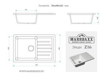 купить Матовые кухонные мойки из литьевого мрамора  (беж.) F016Q2 в Кишинёве