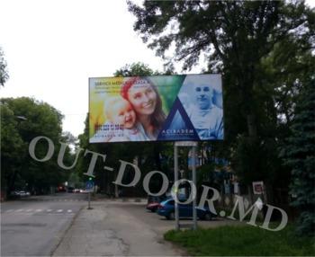 купить KBU45041A в Кишинёве
