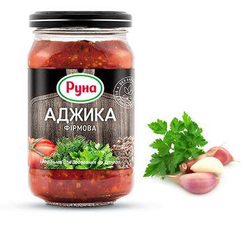"""купить Аджика фирменная """"RUNA"""" 210гр в Кишинёве"""