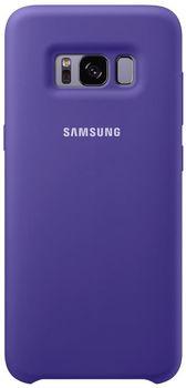купить Чехол для моб.устройства Samsung EF-PG950, Galaxy S8, Silicone Cover, Violet в Кишинёве