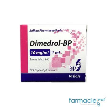 купить Dimedrol-BP sol. inj. 10 mg/ml 1 ml  N5x2 (Balkan) в Кишинёве
