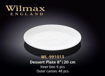 Тарелка WILMAX WL-991013 (десертная 20 см)