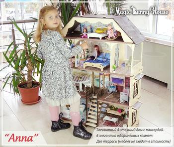 """cumpără Casuta """"Anna"""" - mare în Chișinău"""