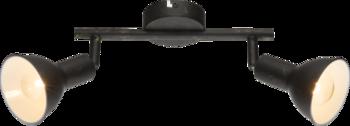 купить GLOBO 54649-2 Светильник NAMUS в Кишинёве