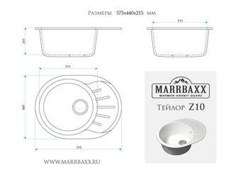 купить Матовые кухонные мойки из литьевого мрамора  (черный.) F010Q4 в Кишинёве