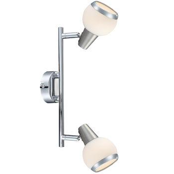 купить 56038-2 Светильник Karde 2л в Кишинёве