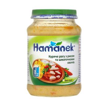 cumpără Hamanek Piure Ragu carne de pui și legume 190g în Chișinău