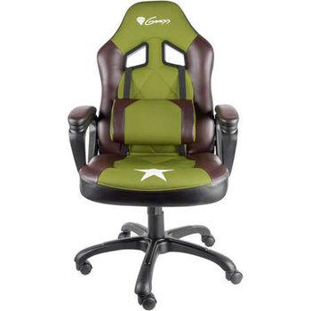 купить Genesis Chair Nitro 330 (SX33), Military Limited Edition в Кишинёве