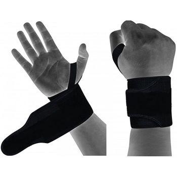Кистевые бинты для жима inSPORTline WristWrap 13504 (2890)