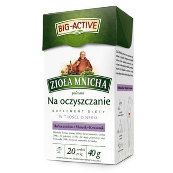 Чай Monastic Herbs for Detoxication, 20 шт