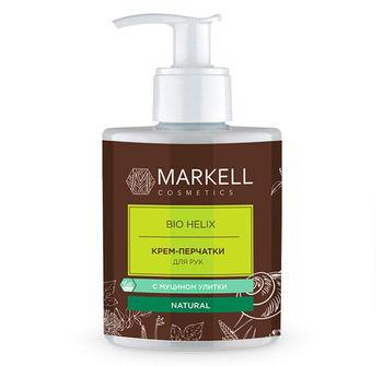купить Крем-перчатки для рук , с муцином улитки,Markell Bio Helix, 250 мл в Кишинёве