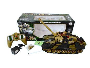 """Танк """"War tank"""" Р/У 47X20X18cm"""