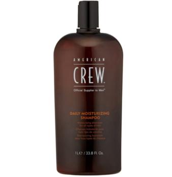 ШАМПУНЬ УВЛАЖНЯЮЩИЙ DAILY MOISTURIZING shampoo 1000 ml