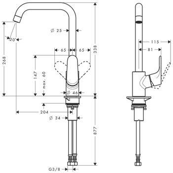 Focus M41 Baterie de bucătărie, 260, 1 jet