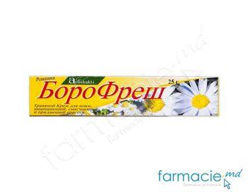 купить Crema Boro Fresh Romanita 25 g в Кишинёве