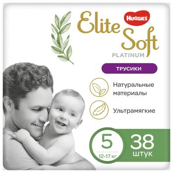 Трусики Huggies Elite Soft Platinum 5 (12-17 кг), 38 шт.