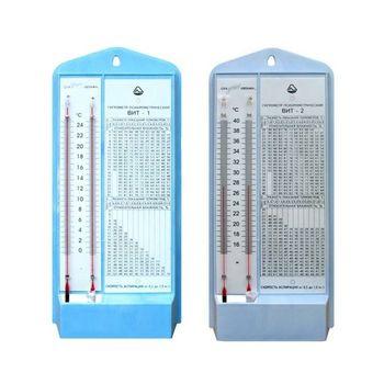 купить Гигрометр психрометрический ВИТ-1, ВИТ-2 с сертификатом РМ в Кишинёве