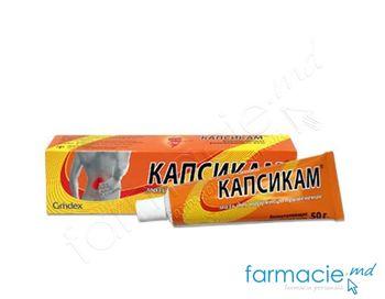 купить Capsicam ung. 50g в Кишинёве