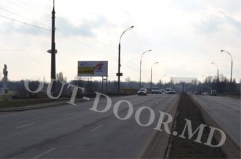 купить KCN28014B в Кишинёве