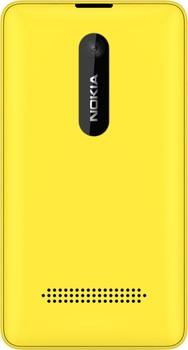 Nokia Asha 210 2 SIM (DUAL) Yellow