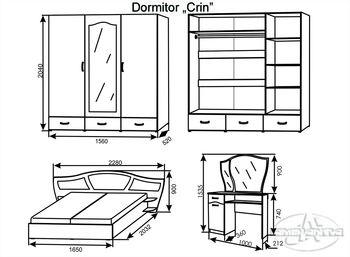 Спальня Crin