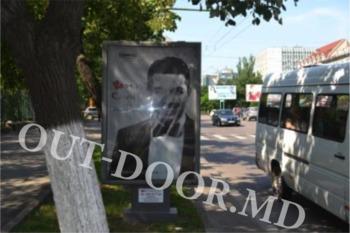 купить KTC24128B в Кишинёве