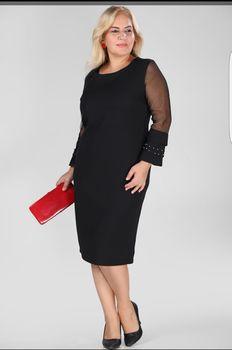 купить Платье Simona ID2014 в Кишинёве