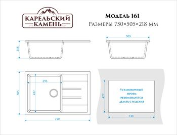 купить Матовые кухонные мойки из литьевого мрамора  (темн.сер.)  F161Q8 в Кишинёве
