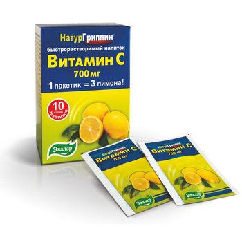 cumpără Sba NaturGrippin p/u maturi N20 în Chișinău