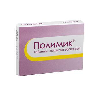 cumpără Polymic 200mg+500mg comp. N10 în Chișinău