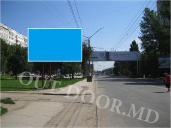 cumpără BLT79017B în Chișinău