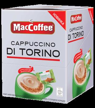 MacCoffee 3в1 Cappuccino di Torino с корицей (10пак в упаковке)